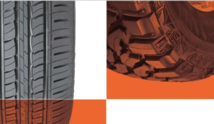 WIDEWAY CAR TIRE CATALOG